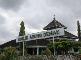 Masjid Agung Demak, Pusaka Tanah Jawa