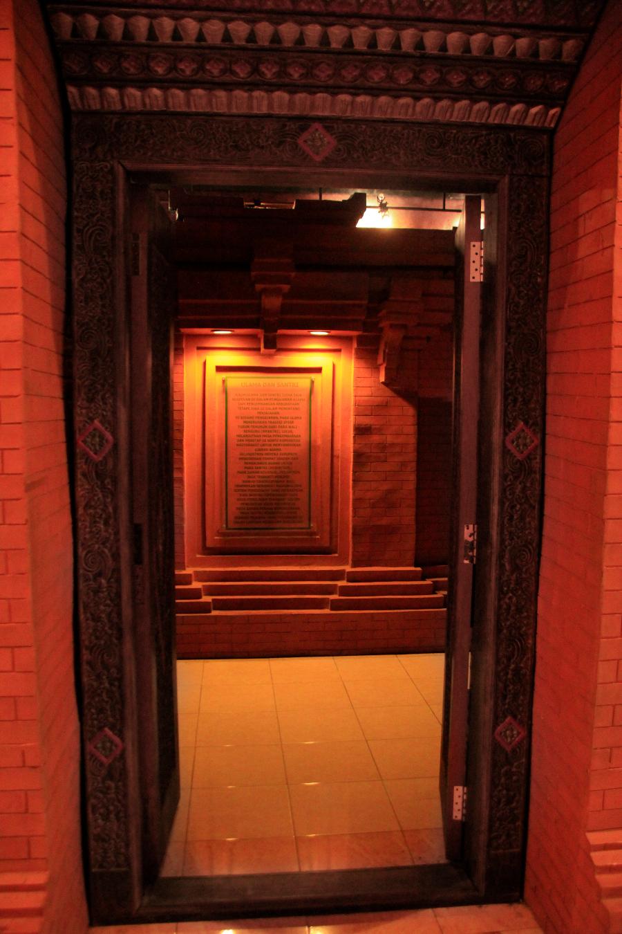 Pintu masuk Museum Perkembangan Islam
