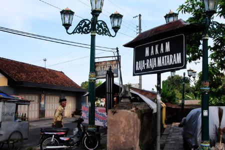 1179_thumb_Halaman-depan-Makam-Raja-Mataram-yang-terletak-di-Imogiri-Bantul-Yogyakarta-2.jpg
