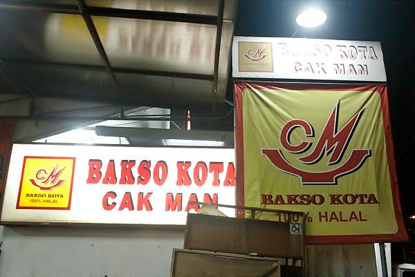 Bakso Cak Man yang menjadi kebanggan warga Malang