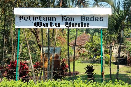 Petirtaan ini terletak di Kabupaten Singosari, salah satu Kabupaten yang ada di Kota Malang
