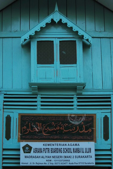 Pada masa lalu, pengurus Masjid Agung Surakarta harus menjalani pendidikan di Madrasah Mam Ba'ul 'Ulum