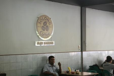 Kedai Solong menjadi salah satu ikon kopi Robusta asal Ulee Kareng