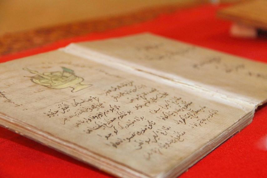 Sair Buah-buahan merupakan syair simbolik yang ditulis oleh Muhammad Bakir