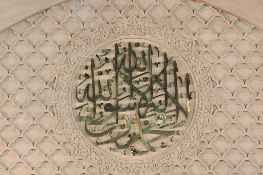 Kaligrafi dua kalimat syahadat terpampang di bagian tengah masjid
