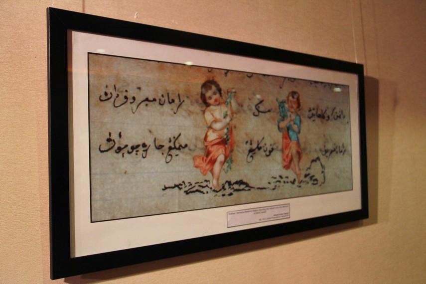 Muhammad Bakir gemar membubuhkan ilustrasi pada karya-karya yang ditulisnya
