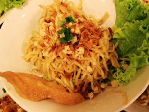 Cwiemie, Mie Lembut khas Malang