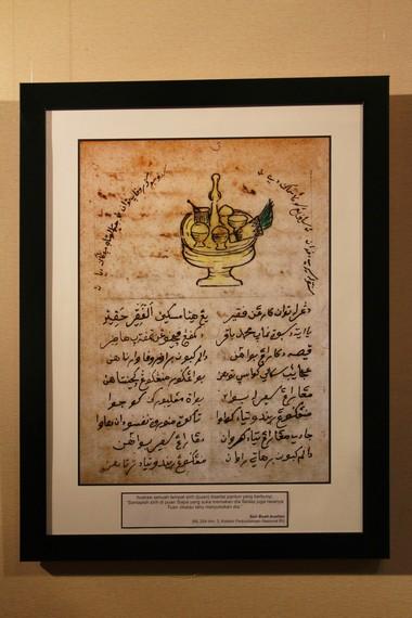 Ilustrasi Sair Buah-buahan, sebuah syair simbolik yang disalin oleh Muhammad Bakir