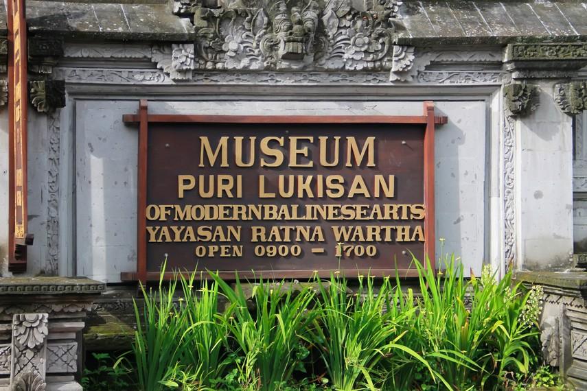 Museum Puri Lukisan merupakan museum lukisan tertua di Bali, yang beralamat di Jalan Raya Ubud-Gianyar