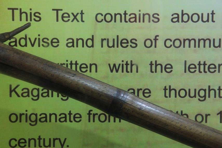 Salah satu naskah kuno Palembang yang ditemukan di Museum Balaputera Dewa adalah naskah Ulu dengan media bambu