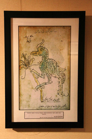 Ilustrasi seekor burung yang terdapat syair pada bulu-bulunya, dalam Syair Ken Tambuhan