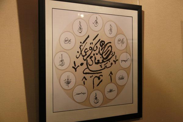 Perwujudan tanda tangan Muhammad Bakir dalam berbagai karyanya