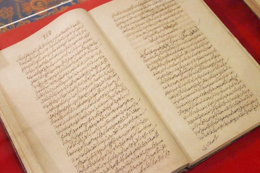 Naskah Muhammad Bakir disebut juga naskah Pecenongan, karya sastra Betawi peninggalan abad ke-19