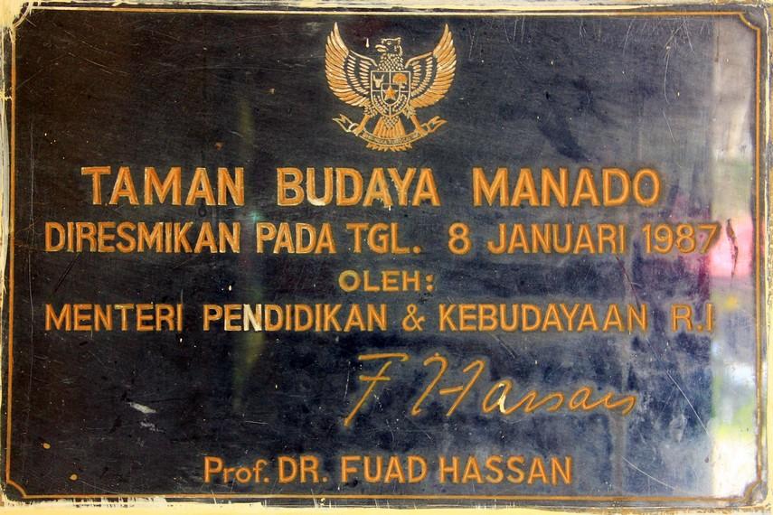 Taman budaya ini diresmikan oleh Menteri Pendidikan dan Kebudayaan Republik Indonesia saat itu Fuad Hasan
