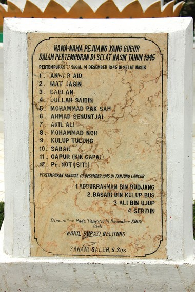Nama-nama pahlawan yang gugur dalam pertempuran di Selat Nasik atau yang lebih dikenal dengan Kejadian Mendanau
