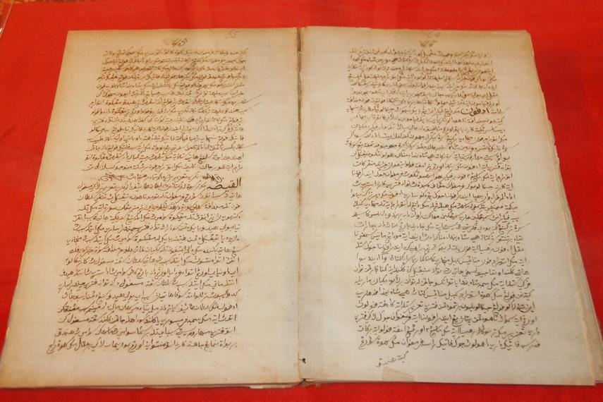 Naskah kuno Betawi yang ditulis oleh Muhammad Bakir biasa disebut dengan naskah Pecenongan