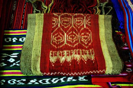 572_thumb_Maluku-Tenun-Maluku.jpg