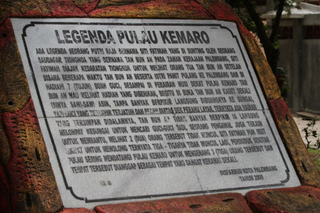 Prasasti legenda Pulau Kemaro
