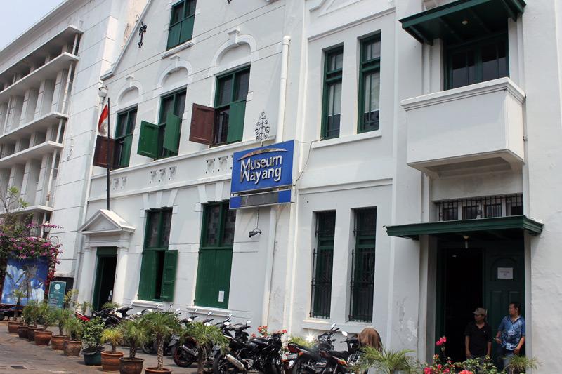 Halaman depan Museum Wayang