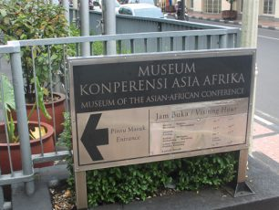 Museum Konferensi Asia Afrika, Saksi Bisu Kesatuan Tekad Bangsa-Bangsa Asia Afrika