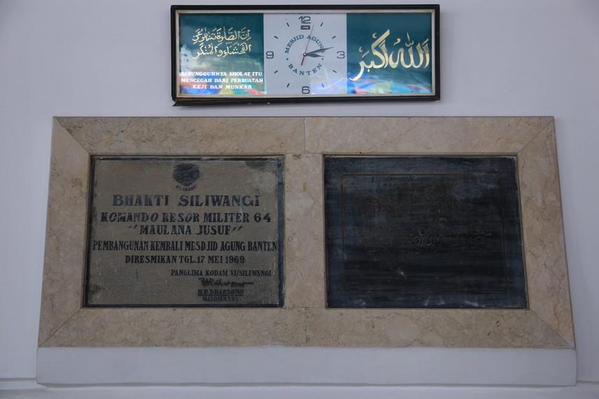Masjid Agung Banten menjadi masjid kebanggaan warga masyarakat Banten khususnya Kota Serang