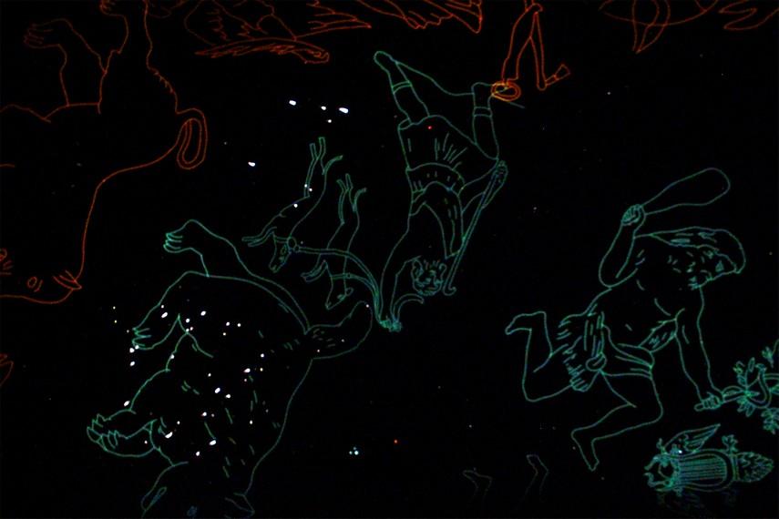 Cuplikan presentasi interaktif mengenai gugus bintang yang disajikan bagi pengunjung Planetarium Tenggarong