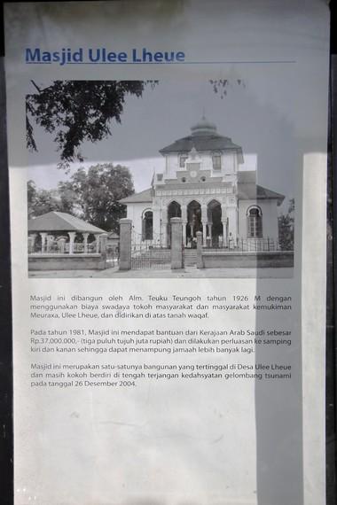 Informasi mengenai sejarah Masjid Baiturrahim yang ada di halaman masjid ini