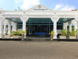 Keraton Surakarta, Pusat Pemerintahan di Masa Lalu