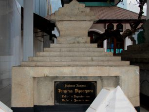Sepenggal Sejarah Mataram di Tanah Sulawesi