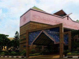Jejak Perkembangan Seni Penulisan Al-Quran di Nusantara