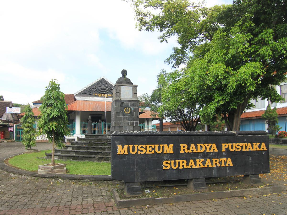 Museum_Radya_Pustaka_1200.jpg