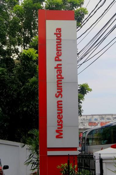 Museum Sumpah Pemuda berlokasi di Jalan Kramat Raya no. 106 Jakarta Pusat