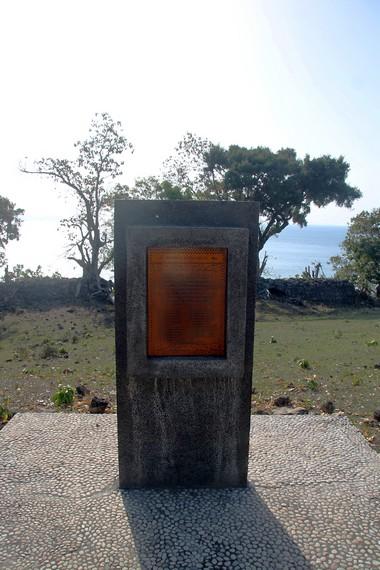 Prasasti berisi sejarah Benteng Inong Balee
