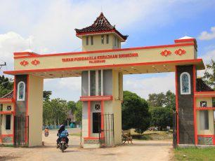 TPKS, Wadah Pelestarian Benda-benda Peninggalan Sriwijaya