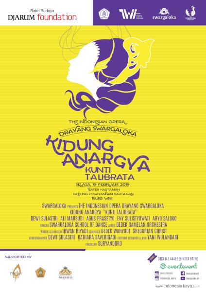 Drama Wayang Berjudul  'Kidung Anargya Kunthi Talibrata'