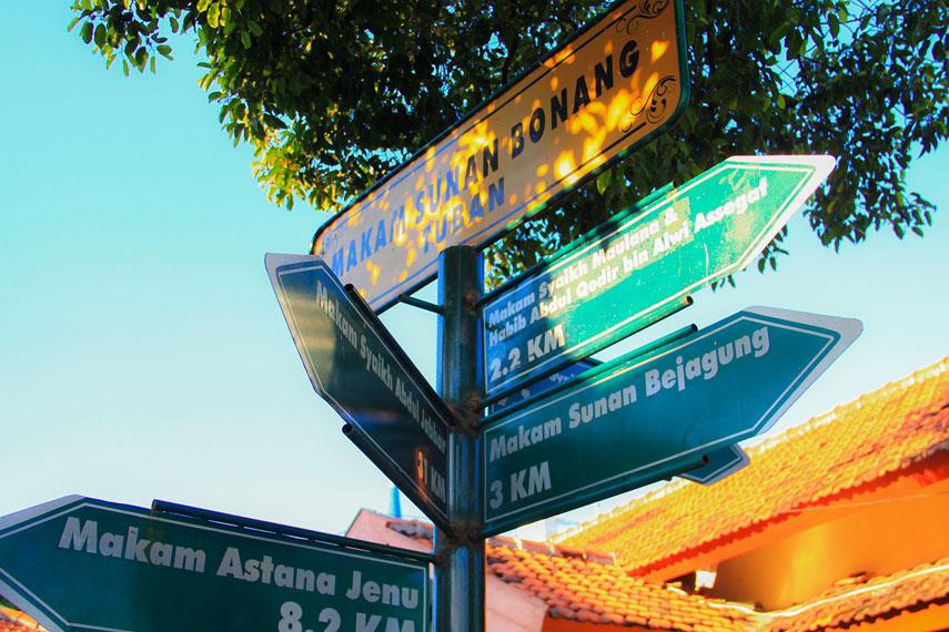 Denah petunjuk bagi pengunjung menuju Makam Sunan Bonang