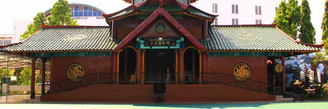 masjid-cheng-hoo-1290.jpg