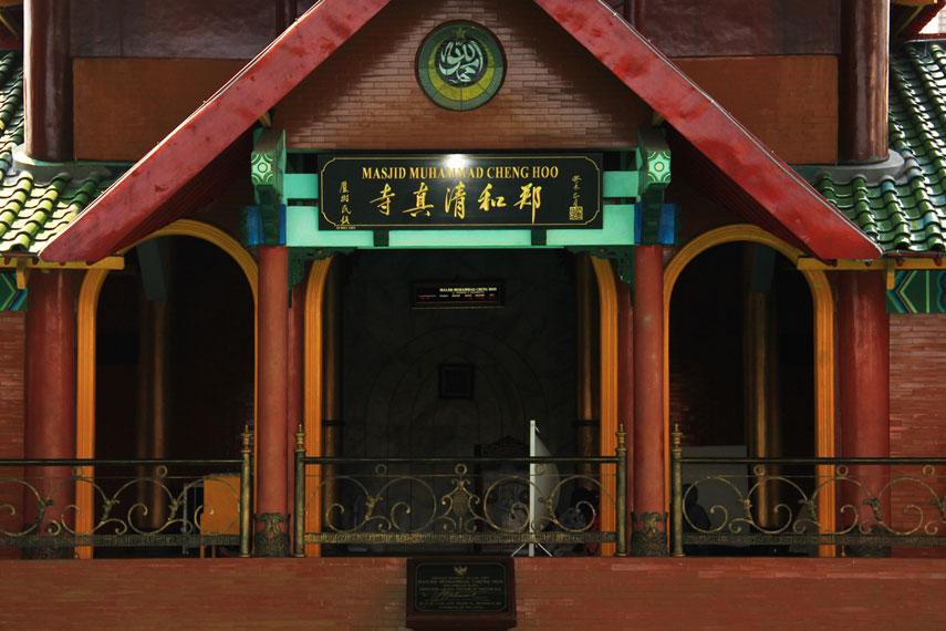 Warna merah yang mendominasi warna masjid dalam budaya Tionghoa menyimbolkan kebahagiaan