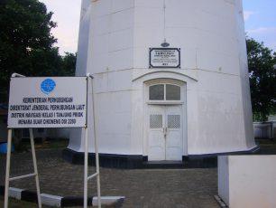 Mercusuar Cikoneng, Menara Sejarah di Sudut Anyer