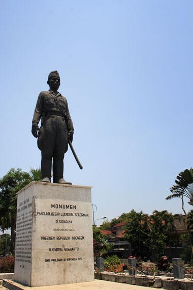 Panglima Besar Djendral Soedirman merupakan salah satu Pahlawan Nasional yang berjasa bagi kemerdekaan Indonesia