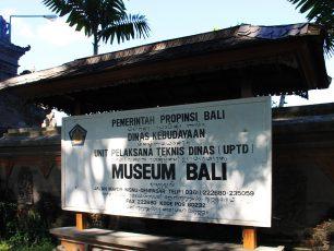 Museum Bali, Rekaman Jejak Sejarah Perkembangan Budaya Pulau Dewata