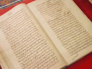 Naskah Kuno Betawi dari Abad ke-19