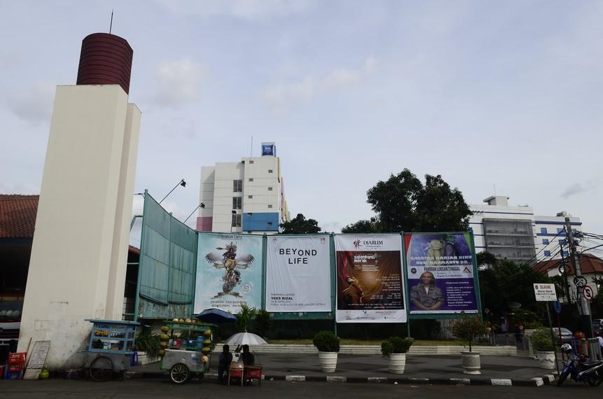 Tampak depan Taman Ismail Marzuki