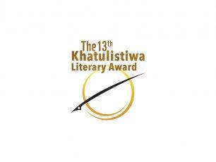 """Penghargaan Sastra """"Khatulistiwa Literary Award ke 13"""""""